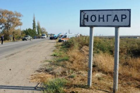 На границе с Крымом местные …