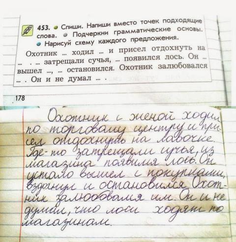 «Креативные» детские задания)))