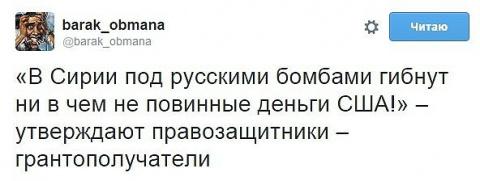 http://mtdata.ru/u25/photo50D3/20150564975-0/big.jpeg