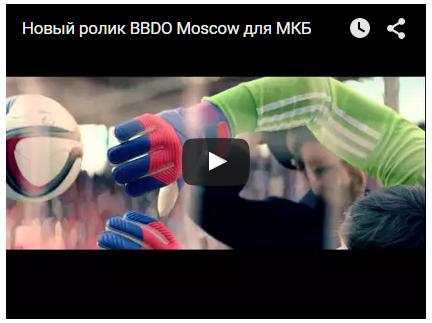 Для рекламы МКБ оживили легенду футбола Льва Яшина