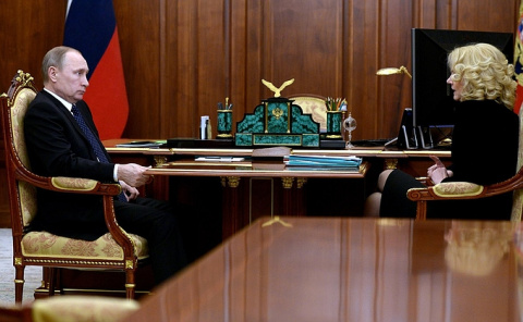Встреча с председателем Счётной палаты Татьяной Голиковой