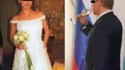 Слышали, у Путина-то свадьба!