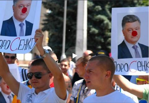 «Долой Поросенка!» — Днепропетровск вышел на митинг против президента