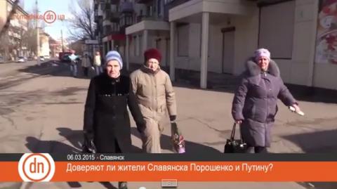 В Славянске провели опрос о Путине и Порошенко (ВИДЕО)