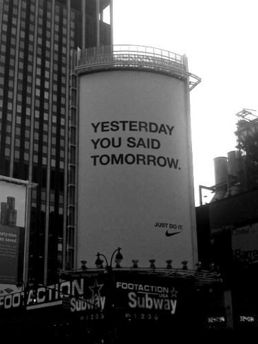 Мотивирующая реклама от НАЙК