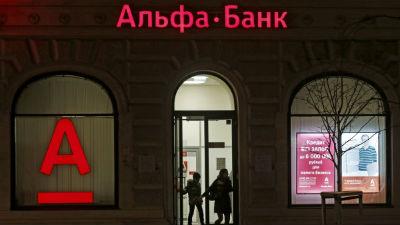 В «Альфа-банк» и «Промсвязьб…