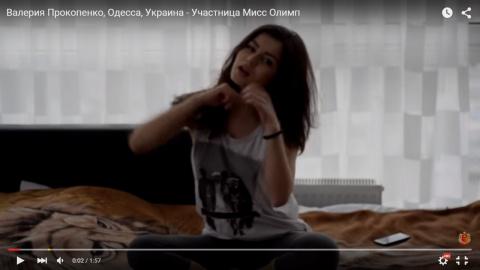 Эротические танцы кандидатки в мэры Одессы попали на видео
