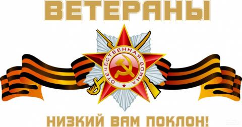 Львов 9 мая , бандерлоги напали на ветеранов