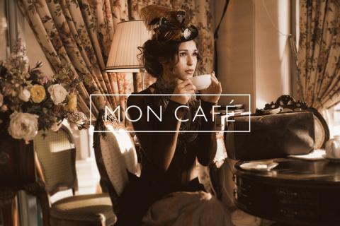 Редизайн сахара Mon Cafe: ничего лишнего