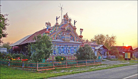 Как  прекрасен этот дом