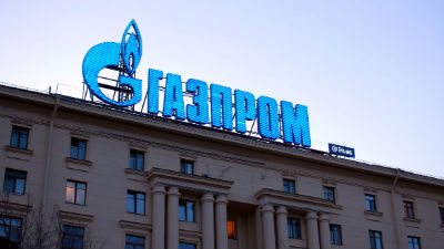 «Газпром» направил «Нафтогаз…