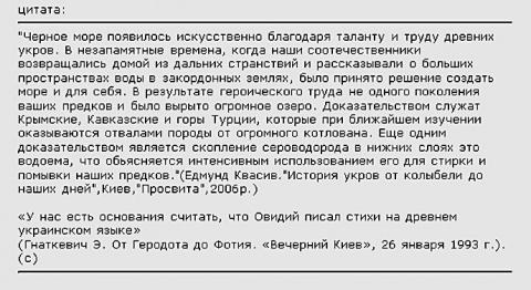 http://mtdata.ru/u25/photo5A64/20333112622-0/big.jpeg