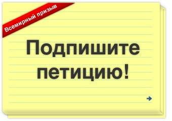 Укронацизм пришел в Россию? ТОЛЬКО ВСЕ ВМЕСТЕ СМОЖЕМ С ЭТИМ СПРАВИТЬСЯ