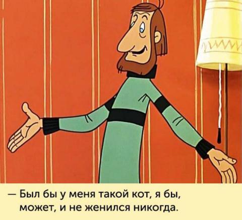 Фразы из детских мультфильмо…