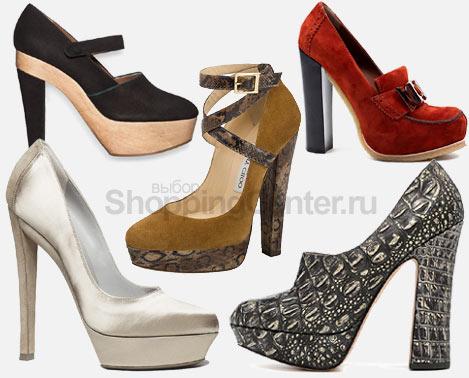МОДНЫЕ СТРАСТИ. Модная обувь 2015