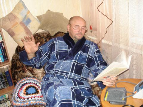 Александр Требунских