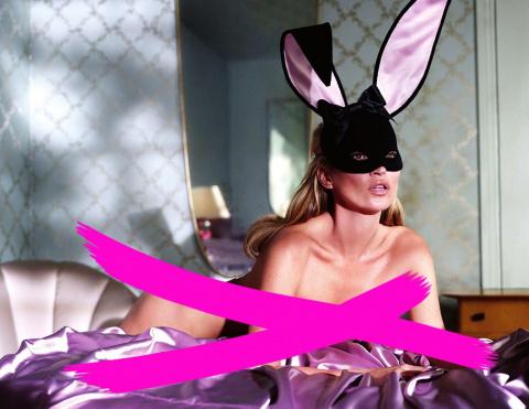 Playboy перестанет публикова…