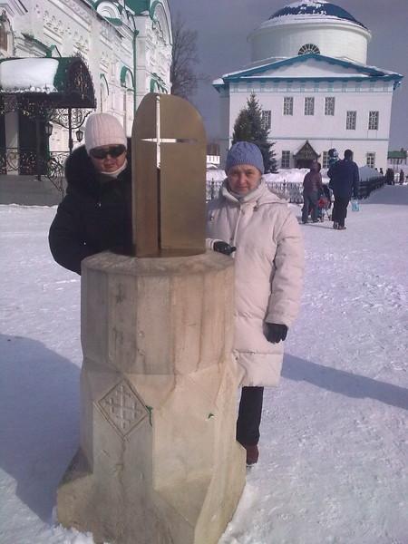 Асия Маметова