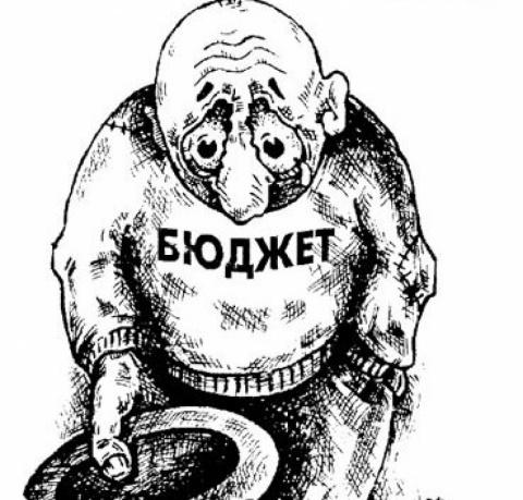 Бюджет Украины — 2016: «обновленный и доработанный». Александр Роджерс