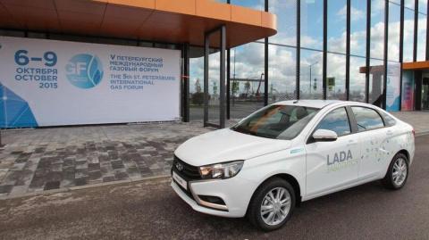 АВТОВАЗ выпустит 300 автомобилей на газомоторном топливе