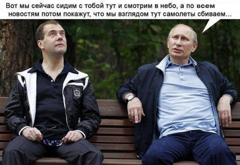 ИноСМИ отметили поворот в судьбе Путина в Анталье