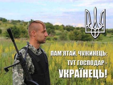 Украинский зомбиленд.