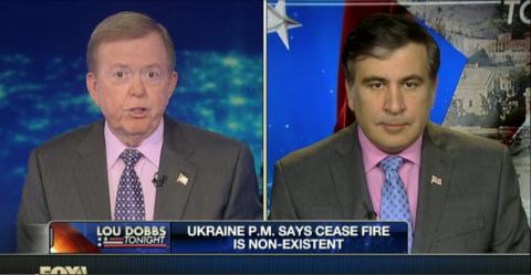 Саакашвили призвал превратить Украину в Афганистан