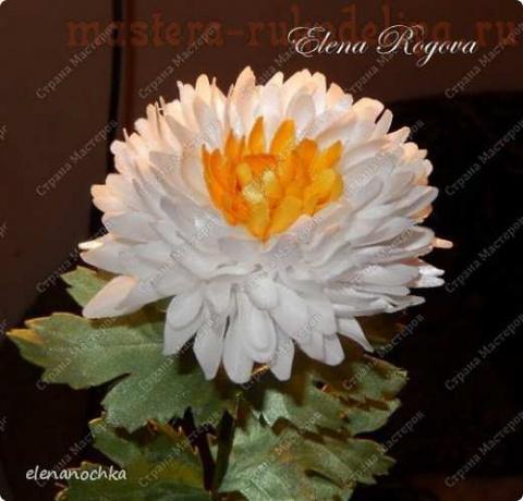 Хризантема из ткани. Мастер-класс