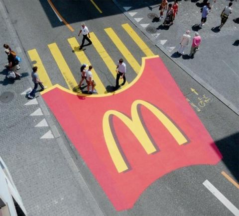 Очередная реклама Макдональдса