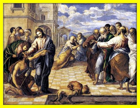 Христос исцеляющий слепого.