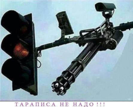 АНЕКДОТС - 126