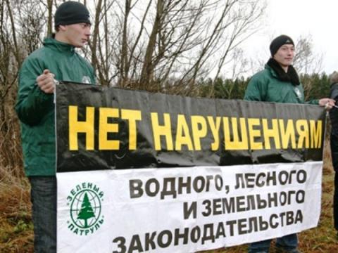 Природоохранная Прокуратура Ярославской области информирует