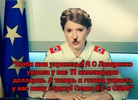 Приказ на устранение Кернеса дала Юлия Тимошенко.