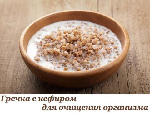 Уникальный рецепт гречки с к…