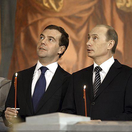 Путин и Медведев провели кол…