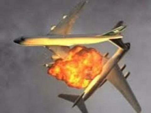 Этот день в авиации. 12 ноября