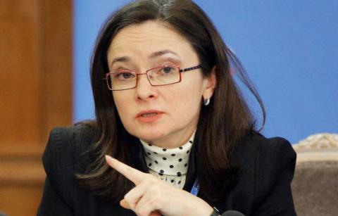ЦБ предлагает не выпускать за рубеж глав сомнительных банков