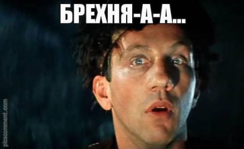 https://r.mtdata.ru/r480x-/u25/photo7591/20624154682-0/original.jpeg