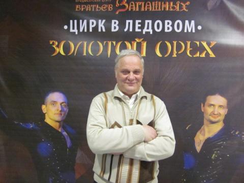 Владимир Хлебников
