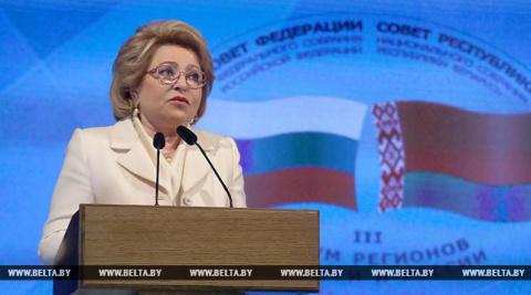 Валентина Матвиенко: Мы еще раз убедились: Россия не может без Беларуси, а Беларусь – без России