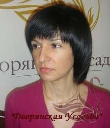 надежда артемова Артемова