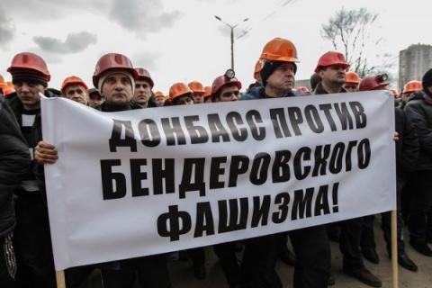 Про украинскую политическую …