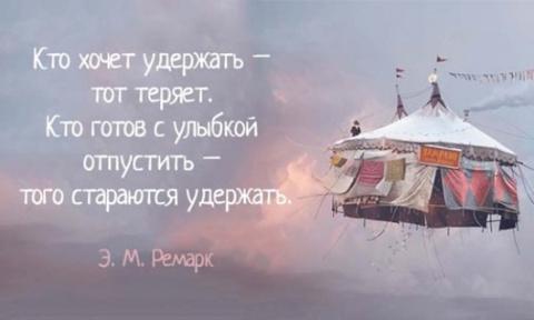 Ремарк мудр, глубок и чуток