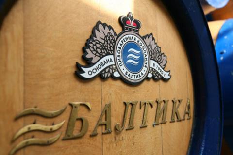 В Челябинске и Красноярске закроют заводы «Балтика»