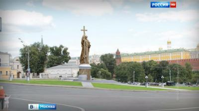 Памятник князю Владимиру уст…