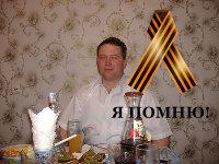 Владимир Толмачёв (личноефото)
