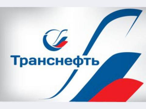 «Транснефть» заявила о готовности закрыть украинский трубопровод