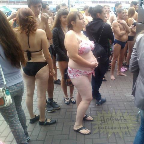 Украинские любители халявы