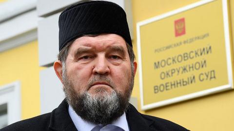 Имаму в Москве дали три года за оправдание терроризма