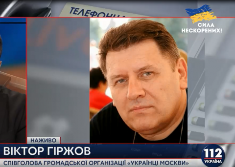 Украинские патриоты хотят жи…